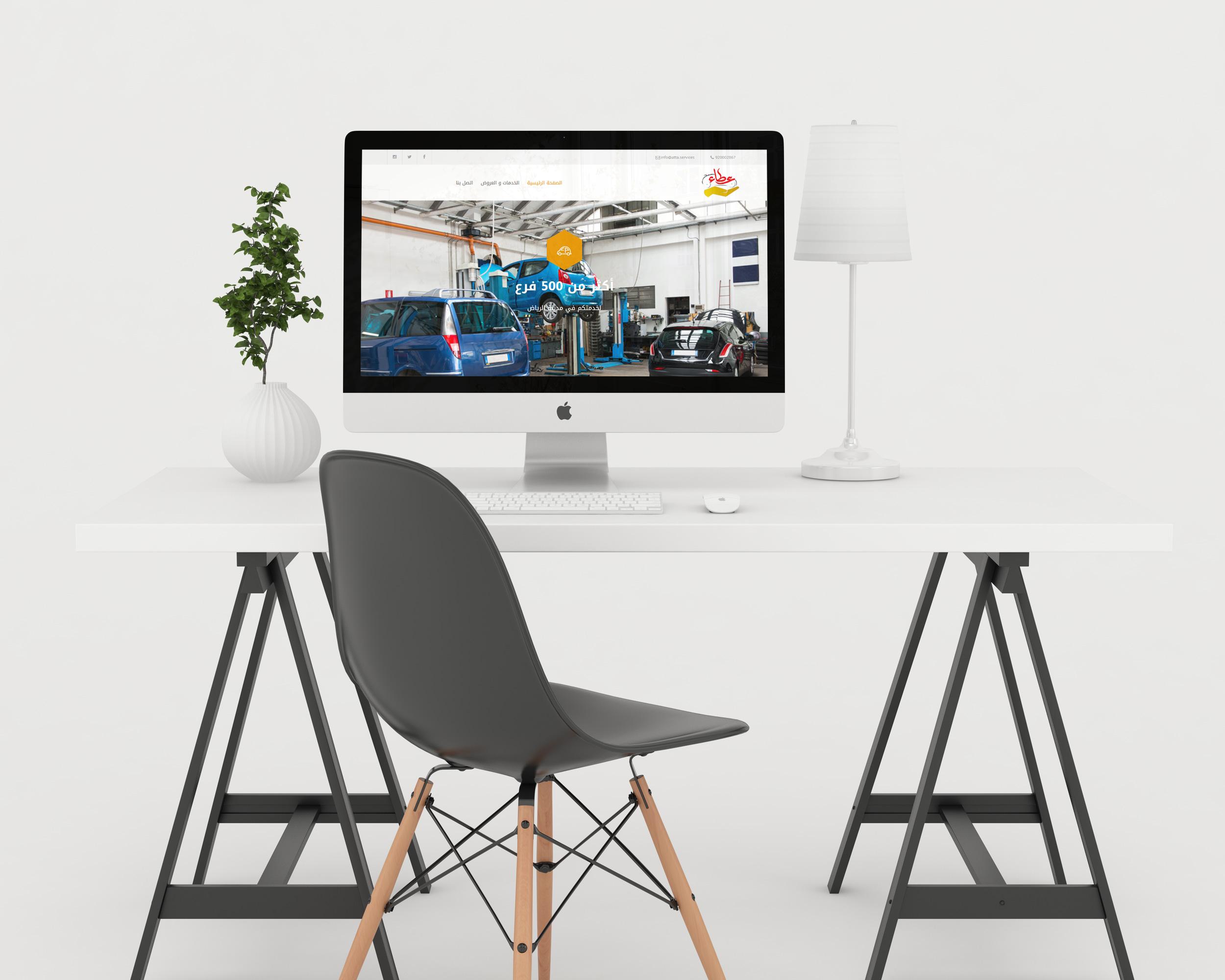 website deisgn for atta car services company