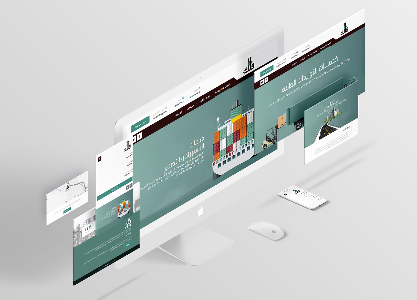 folk-website-design