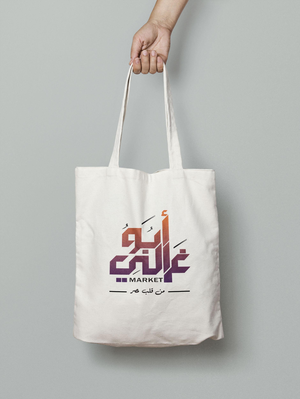 logo-design-abughale