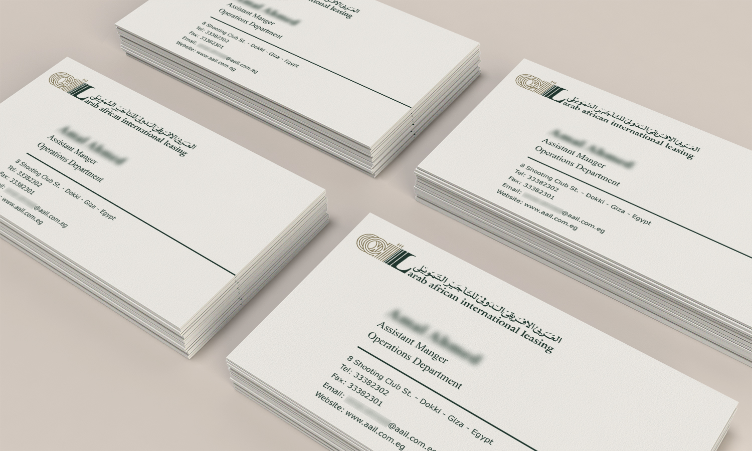 afik business card design 03