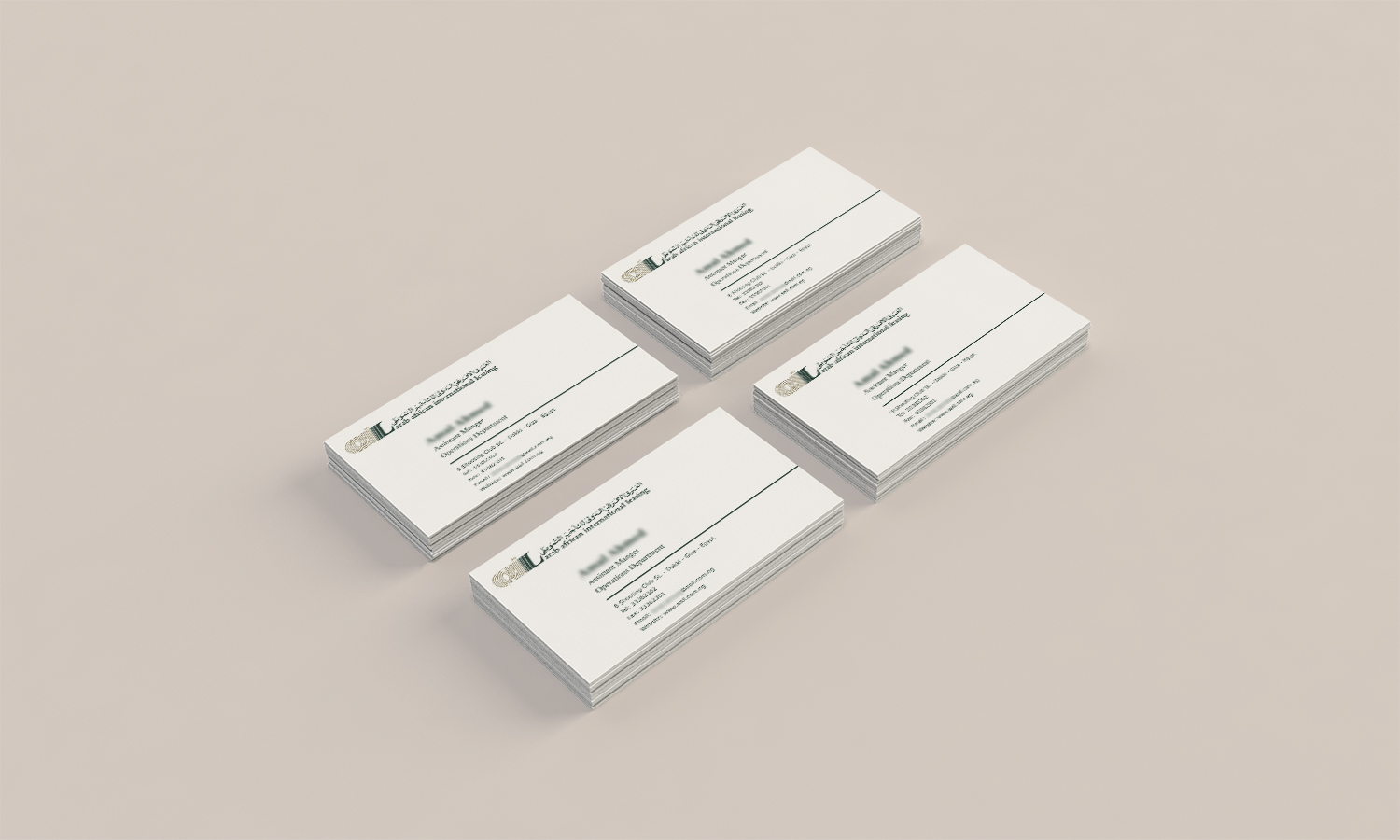 afik business card design 04